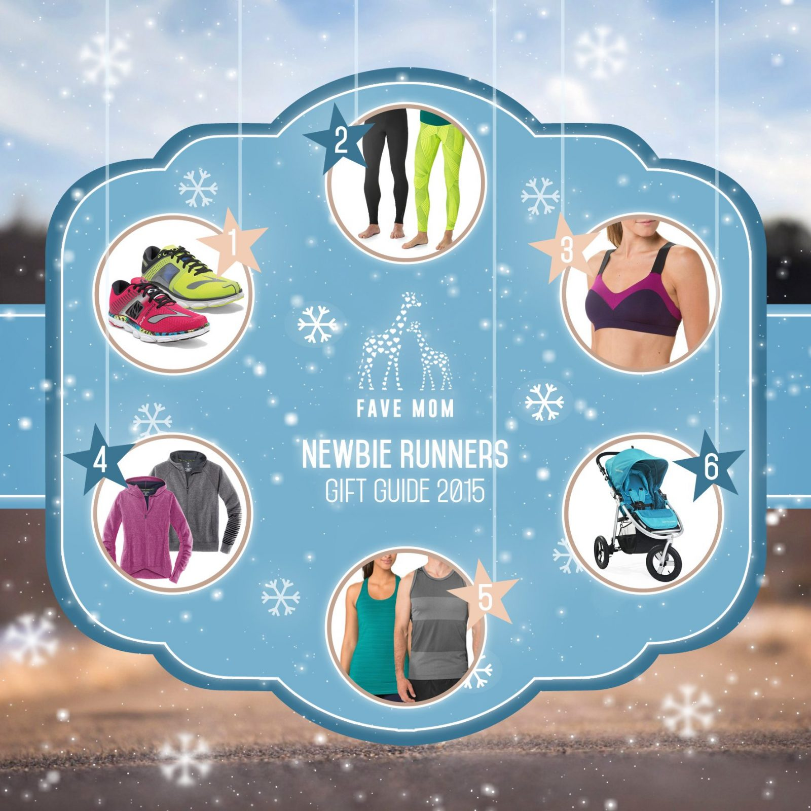 FaVe Mom's Holiday Gift Guide for Newbie Runners 2015 ...