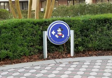"""Jogging Path"" at Disney World's Contemprary Report"