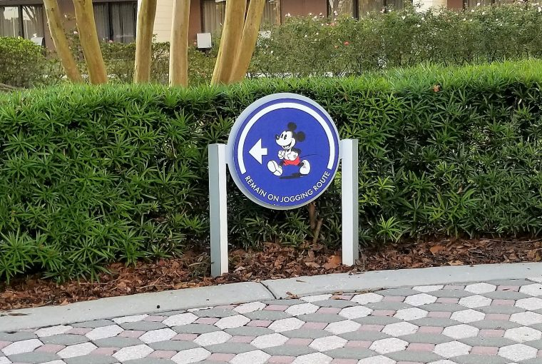 """""""Jogging Path"""" at Disney World's Contemprary Report"""